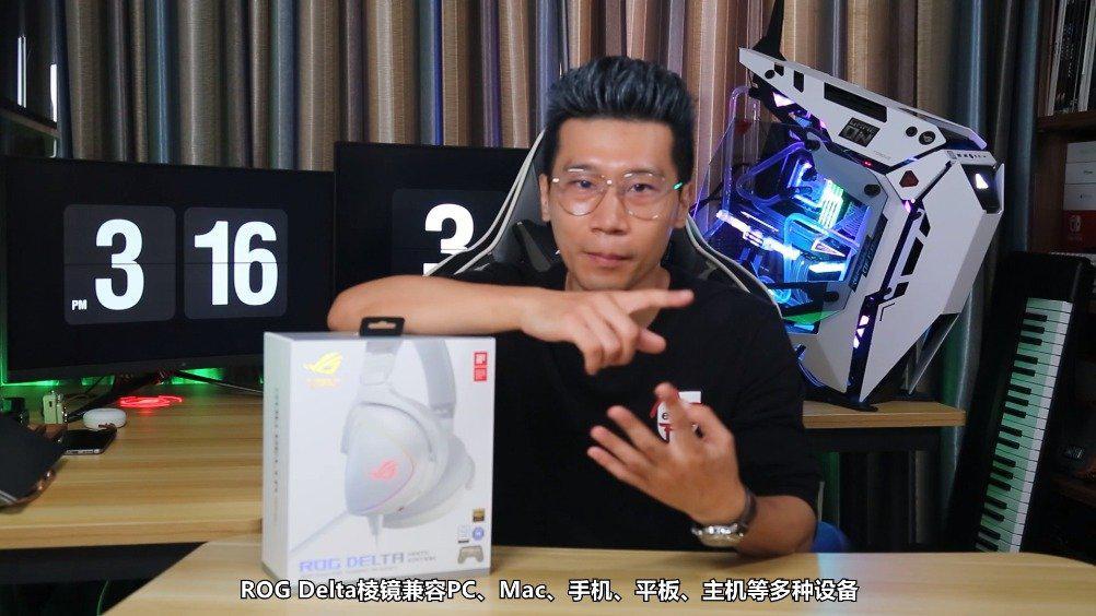 桌面光污染全面进化,ROG Delta 棱镜白色限量版开箱