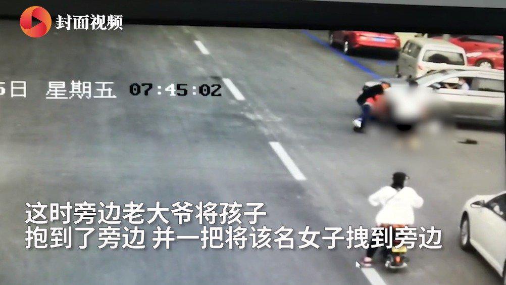 警方通报河北一女子遭前男友驾车碾压:系感情纠纷……