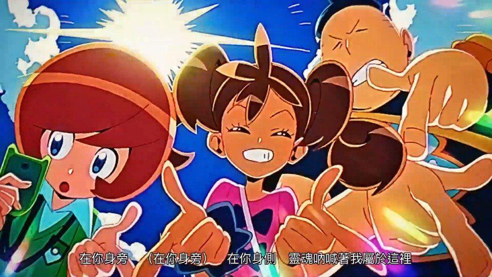 骨头社制作、日本摇滚乐队演唱的《宝可梦》MV「GOTCHA!