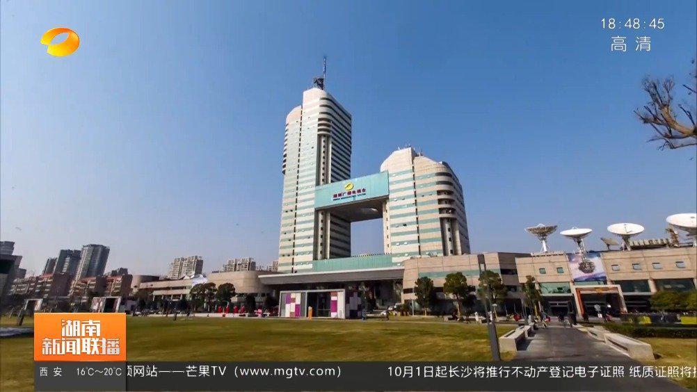 湖南电视今天启用全国首个4K超高清新闻演播厅