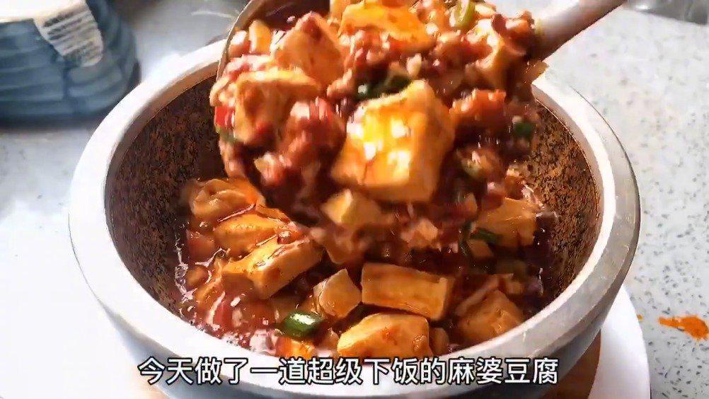 中午自己做经典川菜麻婆豆腐可好?麻辣鲜香超好吃!