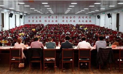 阳新高中举办高二年级家长会