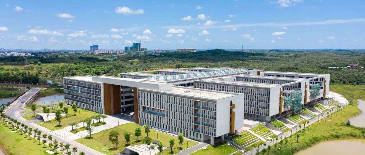 广东石油化工学院:打造高水平人才高地,助力广东省世界级绿色石化产业带腾飞