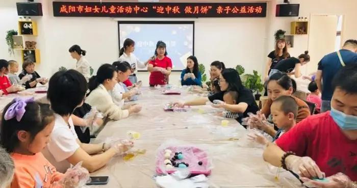 咸阳妇女儿童活动中心国庆公益课堂等你来哦!