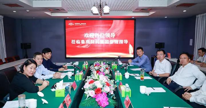 青基会副秘书长王松山到鲁南制药集团参观座谈