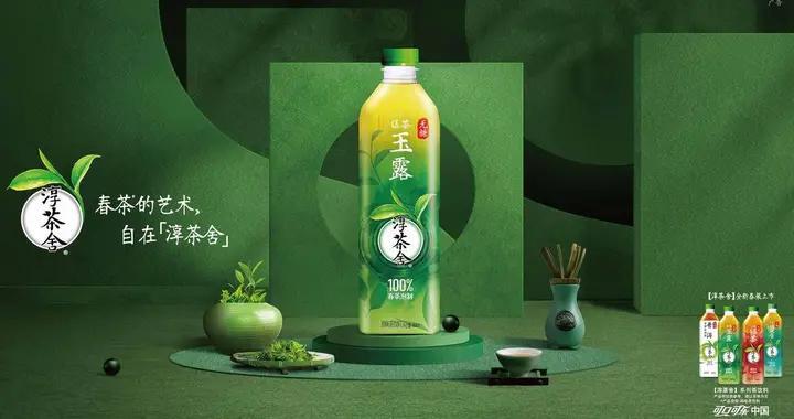 淳茶舍携新品上市 与消费者一起定义新国风