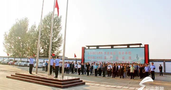 """济宁:曲阜市山东裕隆矿业集团义能煤矿举行""""同升国旗、同唱国歌""""仪式"""