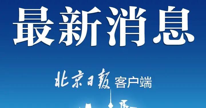 秋意浓!今夜北京或再迎降雨,双节期间天气宜出行
