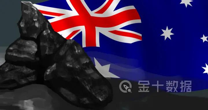 中国定下排放目标!澳洲4860亿生意受牵连:铁矿石煤炭出口或大跌