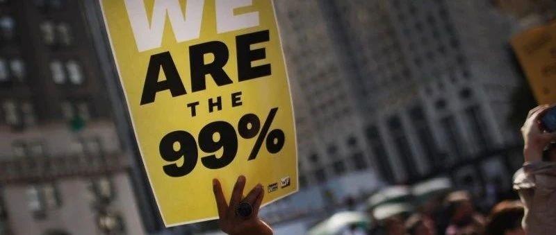 """""""1%有、1%治、1%享"""",华春莹借用""""占领华尔街""""名言回击蓬佩奥"""