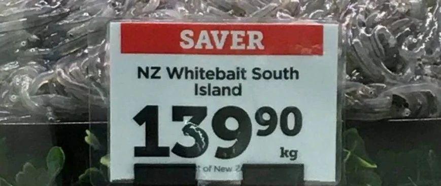 吃货哭了!新西兰国宝级食材卖出天价,有人趁现在拼命捕捞拼命赚钱