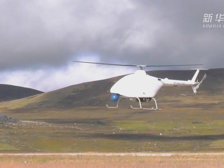 我国首款高原型无人直升机成功试飞