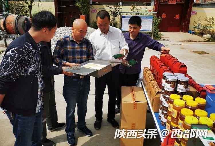 西安市商务局在陕南三市开展消费扶贫 促成签约金额共4150万元
