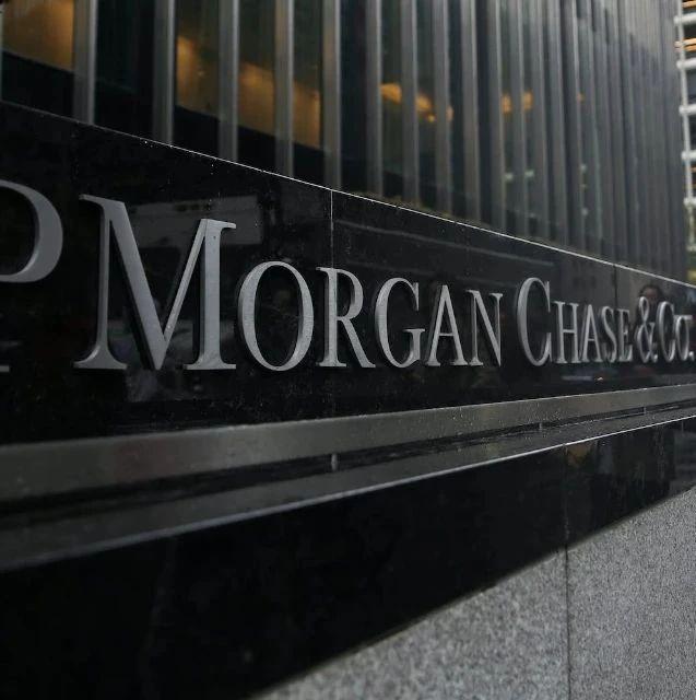 15名交易员操纵黄金白银等,摩根大通认罪被罚60多亿