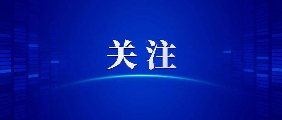 淄博55个景区需提前预约、票价调整、封闭施工...快看这些通知!