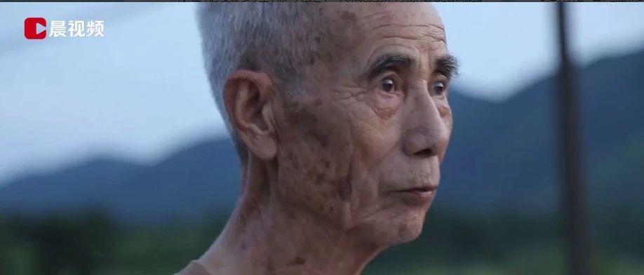 """""""24岁时我没有强奸女学生"""":78岁的他,用一生证明自己无罪"""