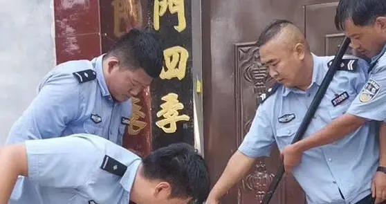 抓到了!山东菏泽公安悬赏2万元通缉的嫌犯今天下午落网