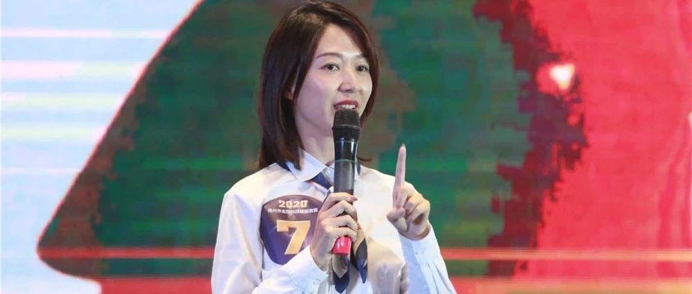 助力稳企业保就业,扬州举办金融政策产品宣介暨金融科技竞赛