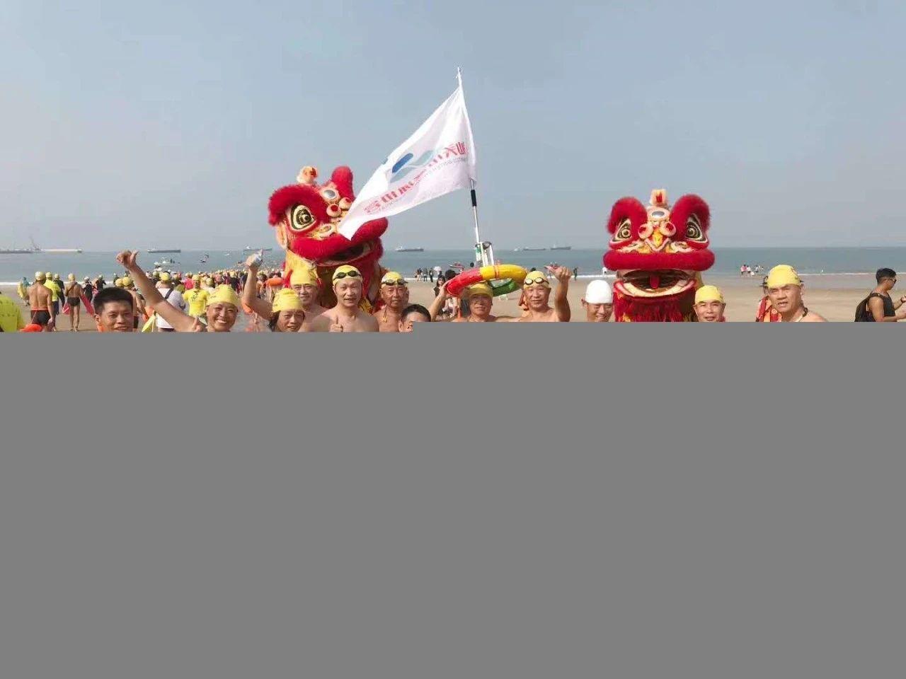 对大海的真爱——汕头市冬泳协会来做客