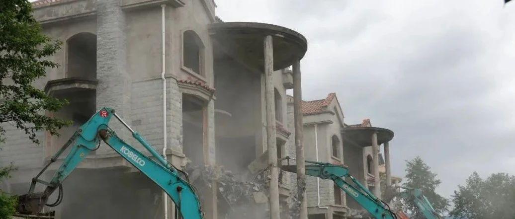 景区旁55栋别墅被拆除!业主中有多位明星...