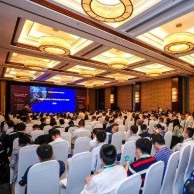 """第二届""""一带一路""""基建供应链绿色发展论坛在京举办"""