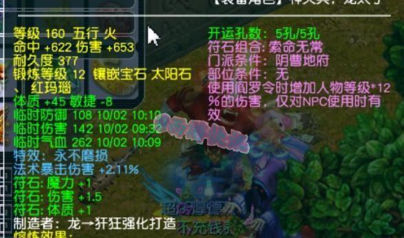 梦幻西游:梧桐国庆运气逆天疯狂狗托,第一双特殊蛟龙难以超越!
