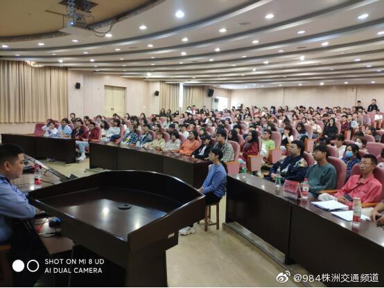 株洲天元公安网2020网络普及进校园!