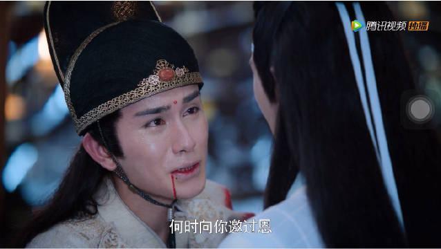 《陈情令》金光瑶虽然罪有应得,但下场也挺惨的……