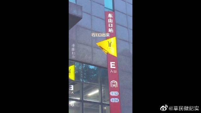 广州版鼓浪屿也是必打卡的地方
