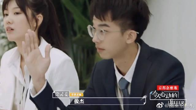 何炅&周震南&蓝盈莹