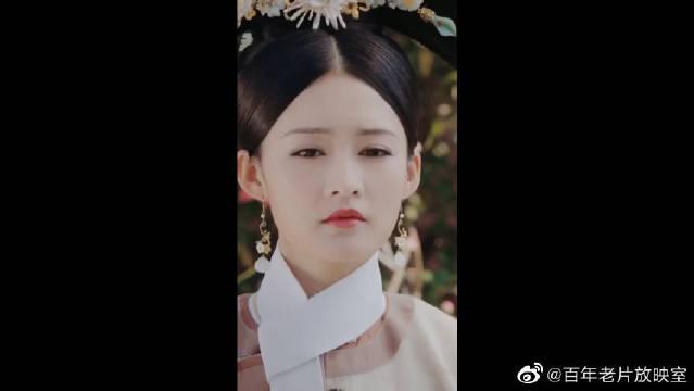 如懿传的神仙选角——寒香见,李沁在这里太美了!