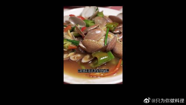 上过广东卫视的菜馆味道怎样?!前去给你们探探路!