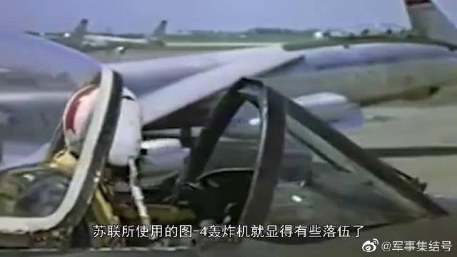 苏联第一款喷气战略轰炸机,最后竟用来运输天然气?