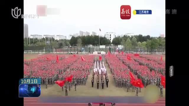 入学新生  挥舞国旗送祝福