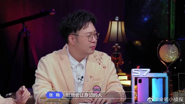 杜海涛:姚沐希还是喜欢措措! 张翰:陈延迪跟人相处起来很尴尬