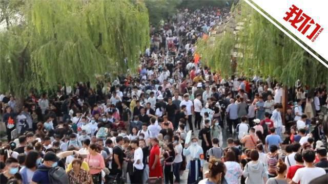 国庆假期首日游客挤满清明上河园 表演期间桥面限行
