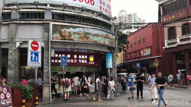 广州的上下九步行街,粤式美食的聚集地!旅游不要错过哦!