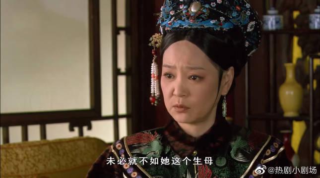 曹贵人怂恿皇帝除掉华妃,没想到皇上出牌反常,结局惨了
