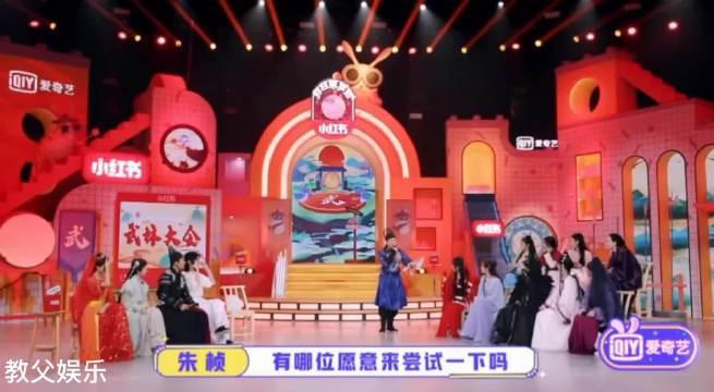 刘雨昕水气球挑战 游戏黑洞刘雨昕逆袭