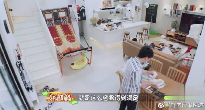 """郭麒麟调火锅小料放芝麻酱和豆腐乳 范丞丞""""这是什么吃法""""!"""