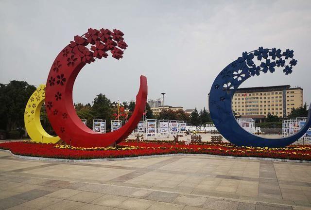鹤壁新闻:新世纪广场盛装迎接双节;淇河