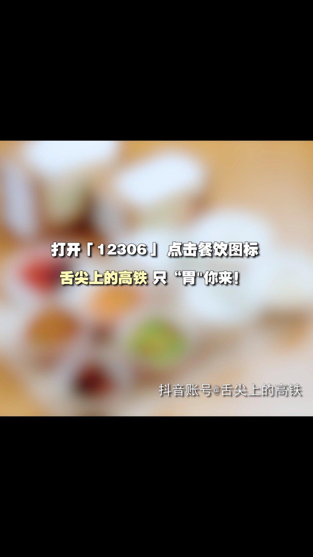 """正式上线!千岛湖鱼头汤等美食""""登陆""""杭黄高铁千岛湖站"""