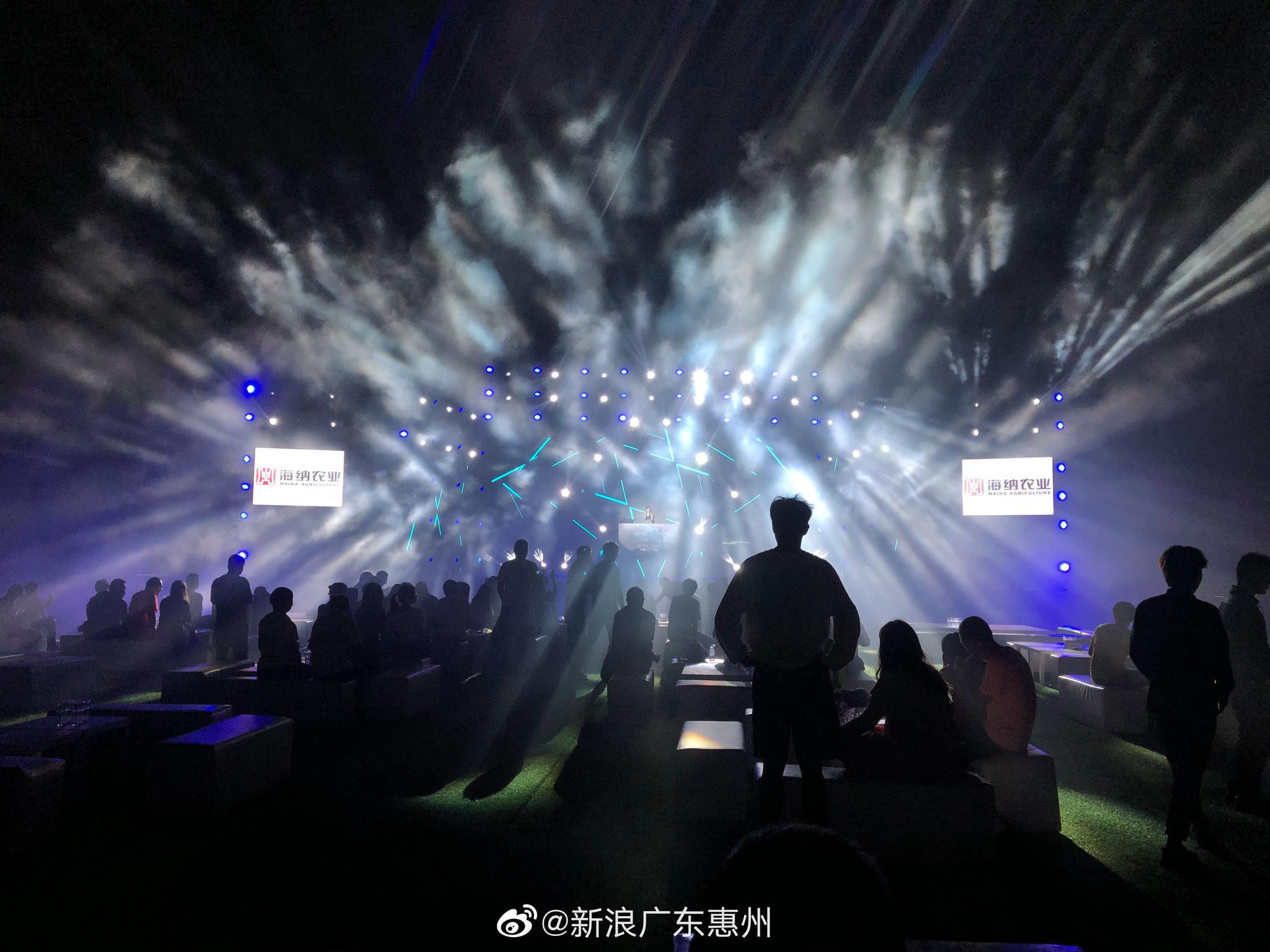 惠州 北极光电音燃爆了!