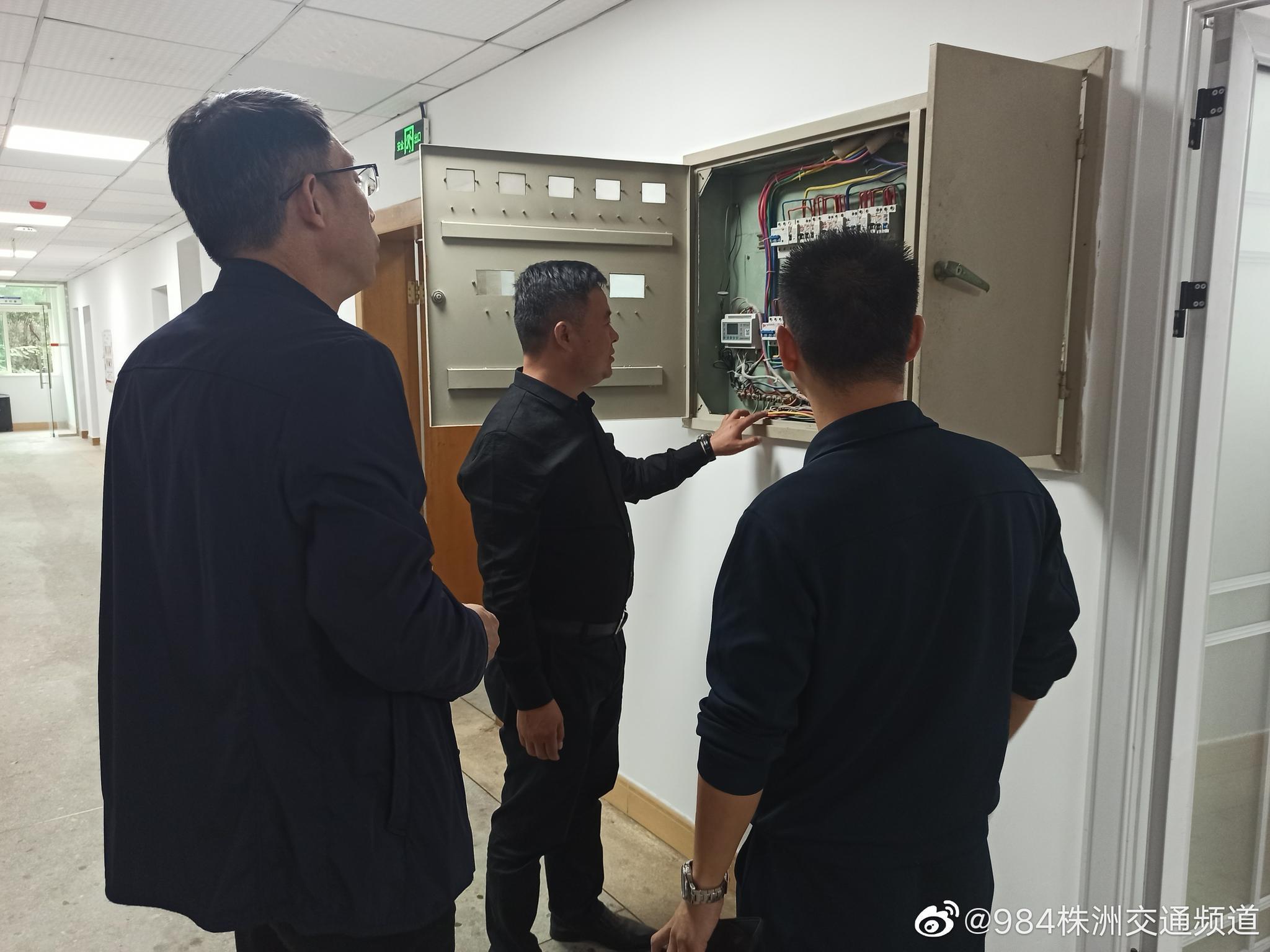 天元市委建设试点助力安静生产充实发挥
