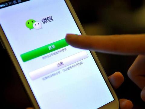 """不管钱多钱少,微信绑定了银行卡,这2张手机""""照片""""及时删除!"""