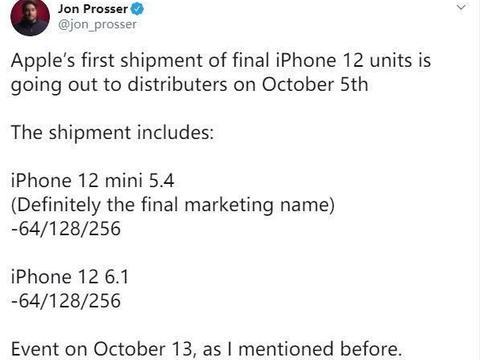 致敬乔布斯?iPhone12 mini曝光,简直就是iPhone 4!