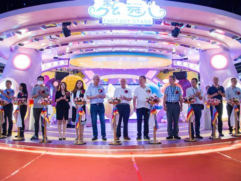 龙凤山庄文化产业高歌猛进以星火燎原态势笑傲华南亲子文化产业