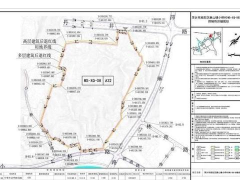 500亩!萍乡高级技工学校拟在湘东区麻山镇小桥村选址建设校区