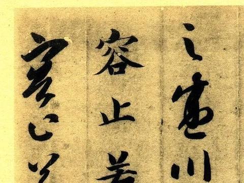 一位和尚写的字,成为后世学习书法的经典范本!