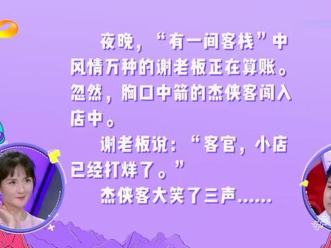 快本:黄明昊化身土味小王子在线唱情歌,画风不对娜姐眼神劝住口